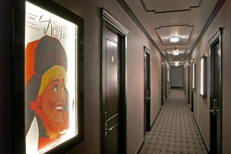 Pogostite.ru - Арт Отель Софит #5