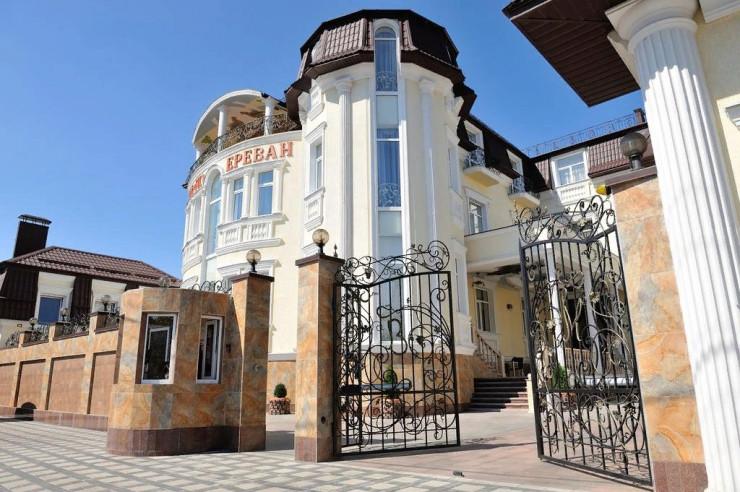 Pogostite.ru - Ереван | Симферополь | Парковка #1