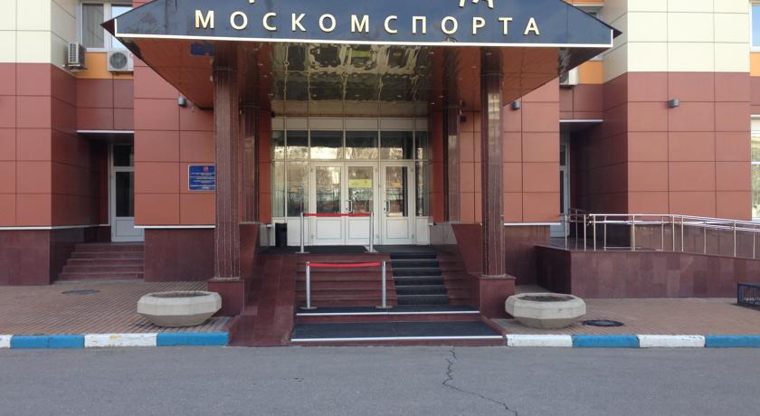 Pogostite.ru - МОСКОМСПОРТ | м. Пражская, Южная, Чертановская | С завтраком | Парковка #1