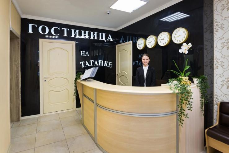 Pogostite.ru - Династия | м. Таганская #3