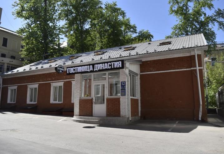 Pogostite.ru - Династия | м. Таганская #2