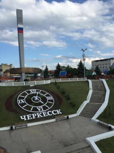 Pogostite.ru - Парк Отель | Черкесск #1