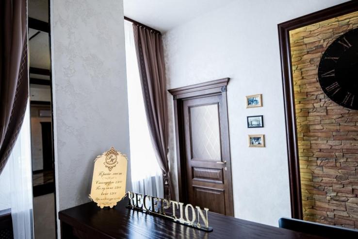 Pogostite.ru - Парк Отель | Черкесск #14