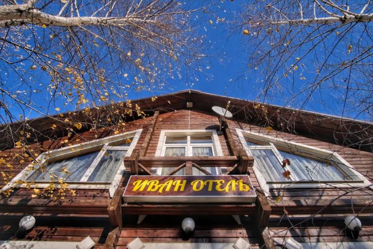 Pogostite.ru - Иван | м. Строгино | Парковка #1
