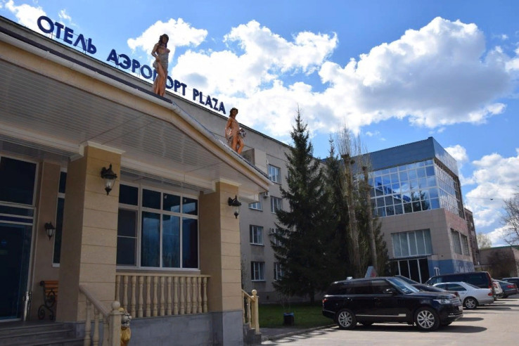 Pogostite.ru - Аэропорт Плаза #3