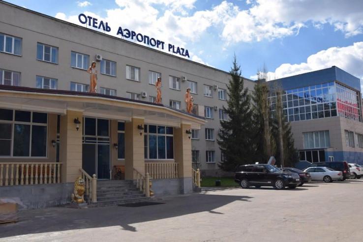 Pogostite.ru - Аэропорт Плаза #2
