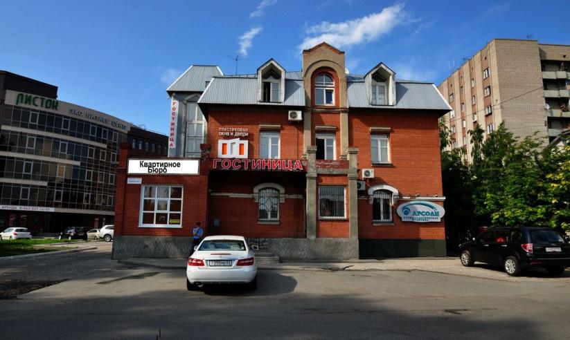 Pogostite.ru - 22-HOTEL #1