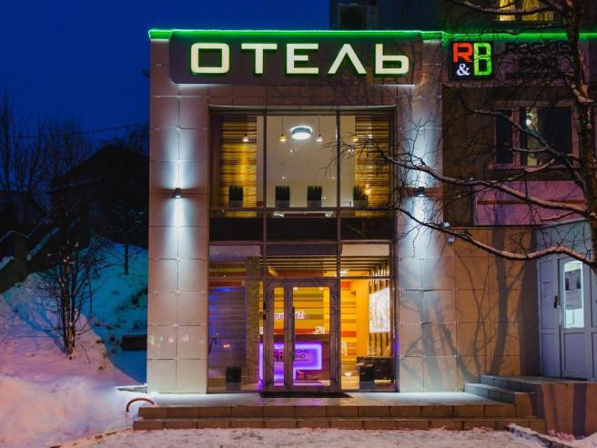 Pogostite.ru - Rooms & Breakfast | Мурманск | Парковка #1