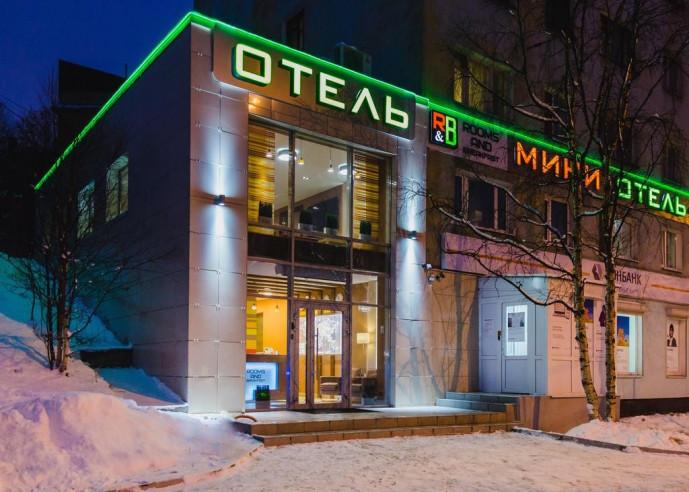 Pogostite.ru - Rooms & Breakfast | Мурманск | Парковка #3