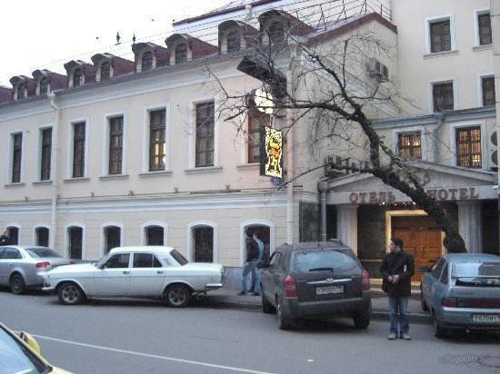 Pogostite.ru - КЛУБ 27 отель (м. Баррикадная, Краснопресненская) #1