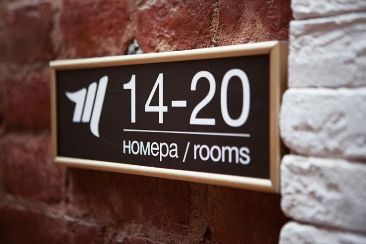Pogostite.ru - Меридиан | м. Гостиный Двор | Wi-Fi #15