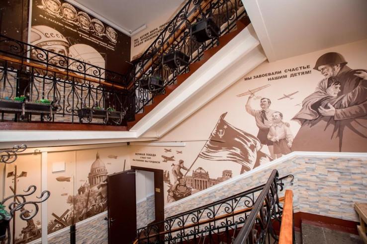Pogostite.ru - Отель на Римского-Корсакова #4
