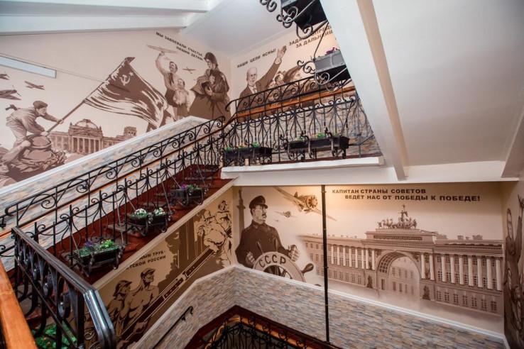 Pogostite.ru - Отель на Римского-Корсакова #8