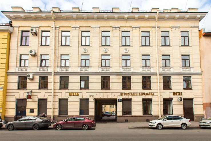Pogostite.ru - Отель на Римского-Корсакова #1