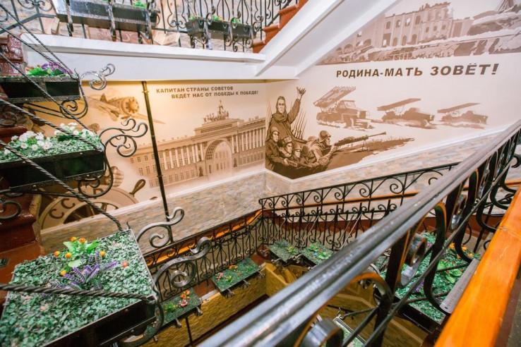 Pogostite.ru - Отель на Римского-Корсакова #5