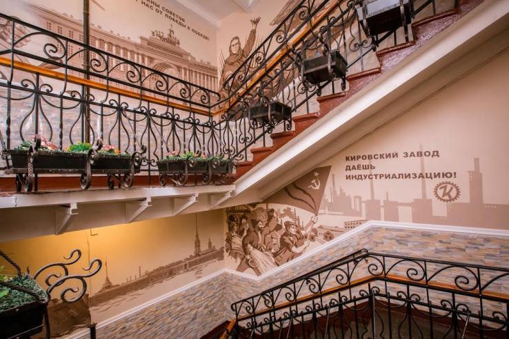 Pogostite.ru - Отель на Римского-Корсакова #6