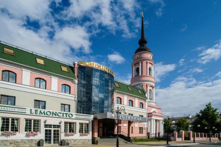 Pogostite.ru - Парк Отель Калуга #1