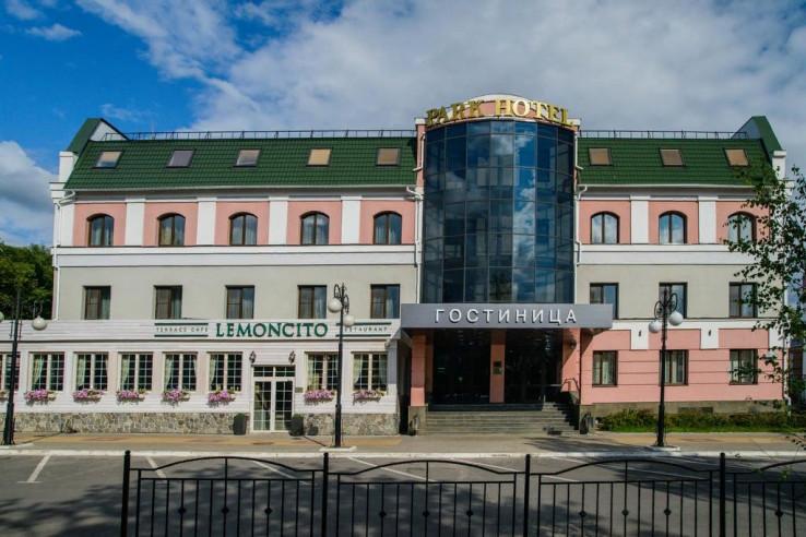 Pogostite.ru - Парк Отель Калуга #2