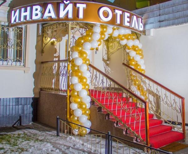 Pogostite.ru - Инвайт (Марьино, ЮВАО) #1
