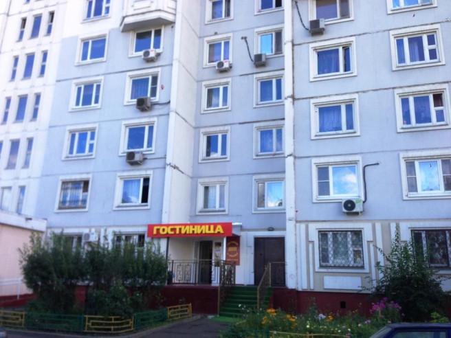 Pogostite.ru - Дуэт в Люблино | м. Люблино | Парковка #2