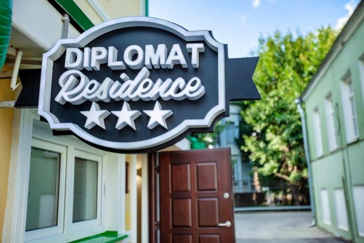 Pogostite.ru - Дипломат Резиденс | Diplomat Residence Hotel | Станция метро Полянка | Парковка #1