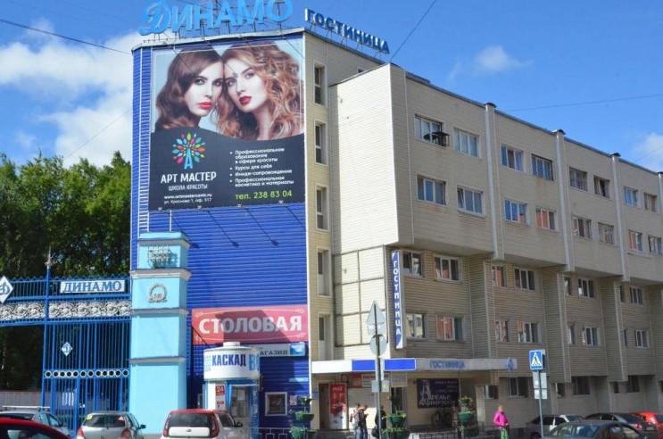 Pogostite.ru - Динамо | Пермь | Бесплатный Wi-Fi #1