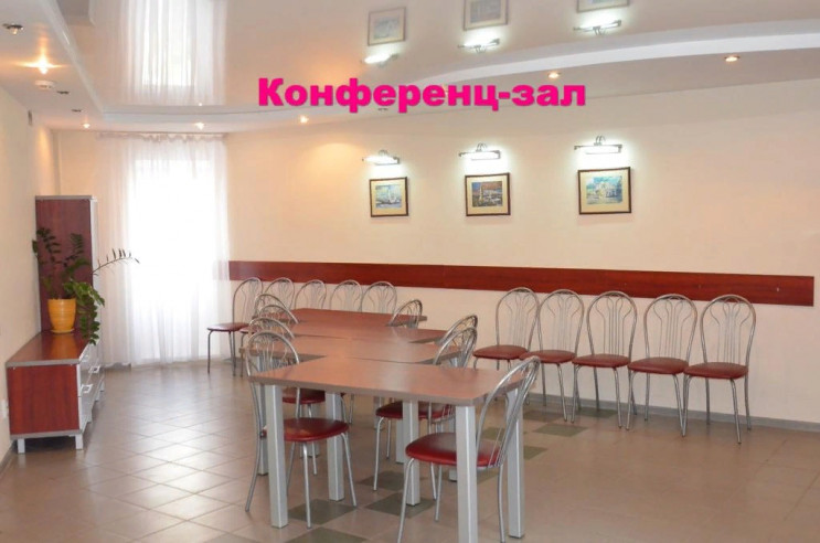 Pogostite.ru - Динамо | Пермь | Бесплатный Wi-Fi #32