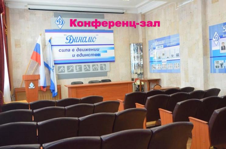 Pogostite.ru - Динамо | Пермь | Бесплатный Wi-Fi #28