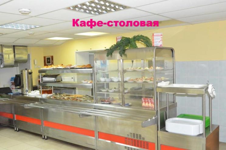 Pogostite.ru - Динамо | Пермь | Бесплатный Wi-Fi #3