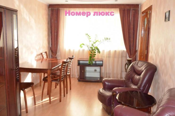 Pogostite.ru - Динамо | Пермь | Бесплатный Wi-Fi #6