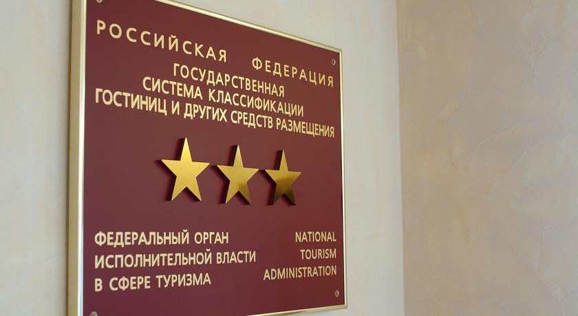 Pogostite.ru - ЮГ (г. Краснодар, Ростовское шоссе) #2