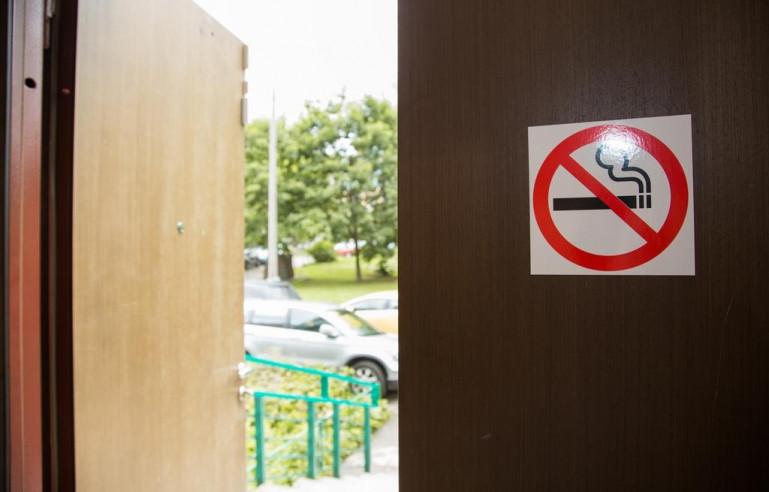 Pogostite.ru - Рус-Парк Победы | м. Багратионовская | Парковка #3