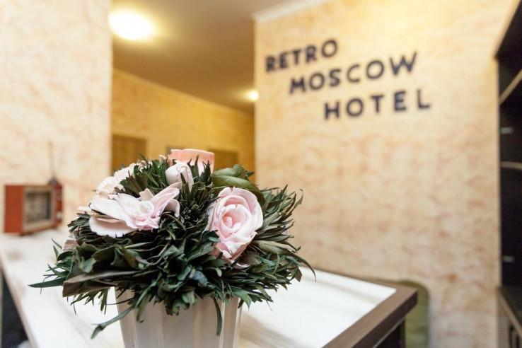 Pogostite.ru - Ретро на Арбате - Retro Moscow Hotel Arbat #1