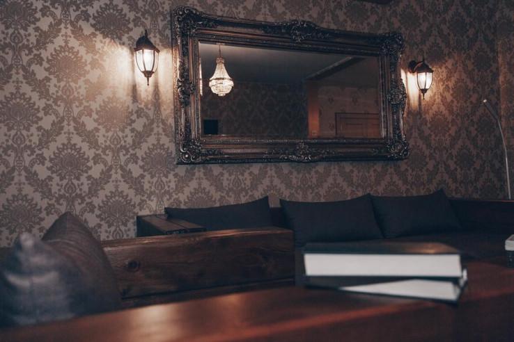 Pogostite.ru - Аурумс Континент-Au Rooms Континент | Новокузнецк | Парковка #17