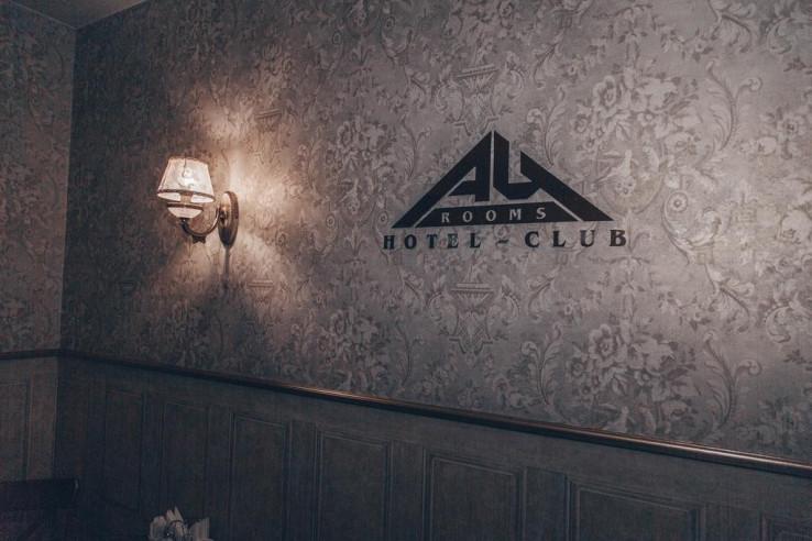 Pogostite.ru - Аурумс Континент-Au Rooms Континент | Новокузнецк | Парковка #2