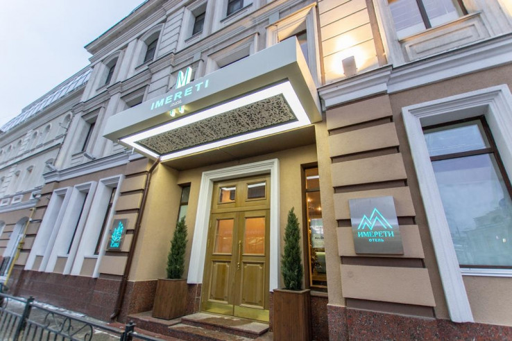 Pogostite.ru - Имерети | Казань | Парковка #2