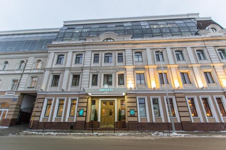 Pogostite.ru - Имерети | Казань | Парковка #1
