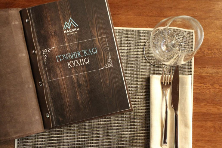 Pogostite.ru - Имерети | Казань #11