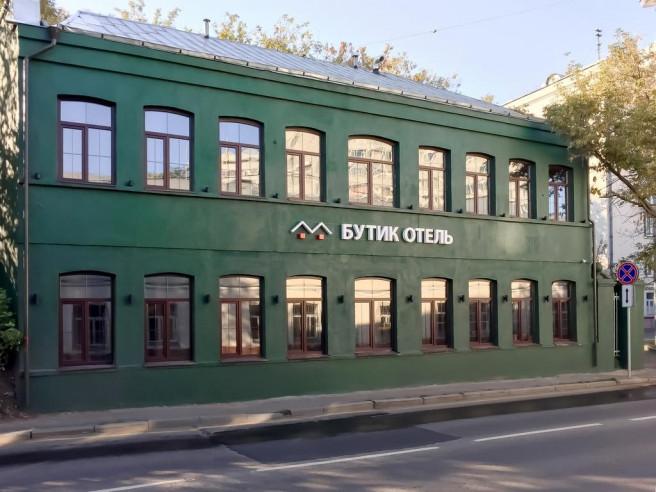 Pogostite.ru - Бутик-отель Веллион Бауманский |  м. Бауманская | Парковка #2