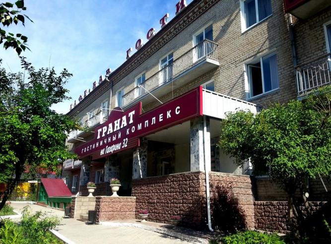 Pogostite.ru - Гранат | Магнитогорск | Парковка #1