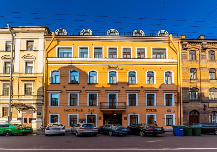 Pogostite.ru - Cronwell Inn Stremyannaya #1