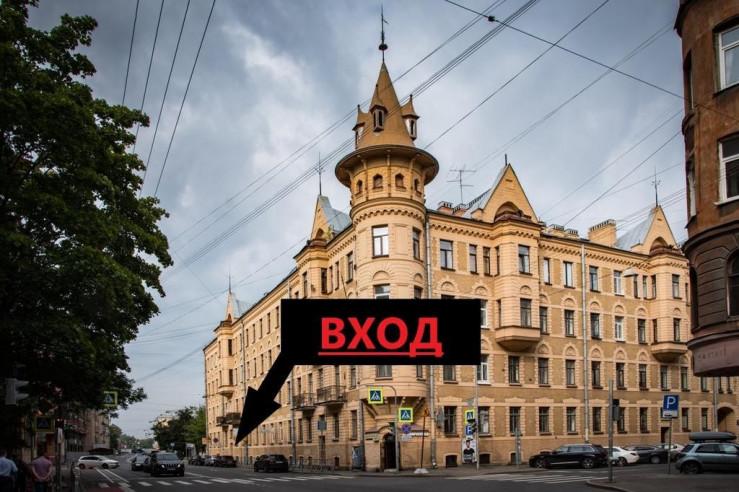Pogostite.ru - Кейбель №7 - Keibel' 7 (Хостелы Питера) #5
