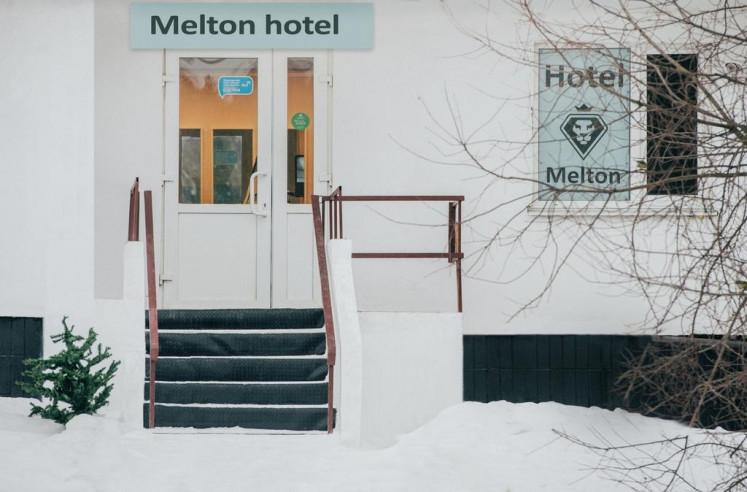 Pogostite.ru - Мелтон | Melton | м. Пятницкое шоссе | Wi-Fi #1
