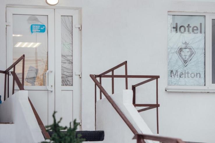 Pogostite.ru - Мелтон | Melton | м. Пятницкое шоссе | Wi-Fi #2
