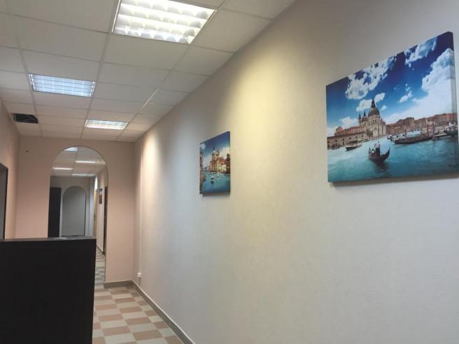 Pogostite.ru - Travel | м. Московская | Парковка #5