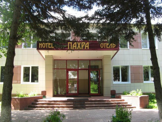 Pogostite.ru - ПАХРА (город Подольск, военный городок) #1