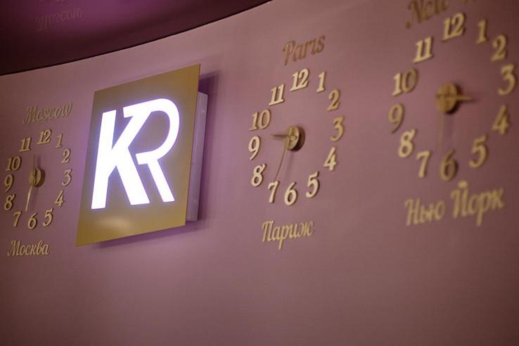 Pogostite.ru - KamaRooms - Кама Румс #4