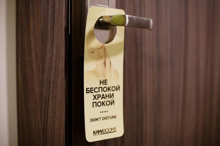 Pogostite.ru - KamaRooms - Кама Румс #29