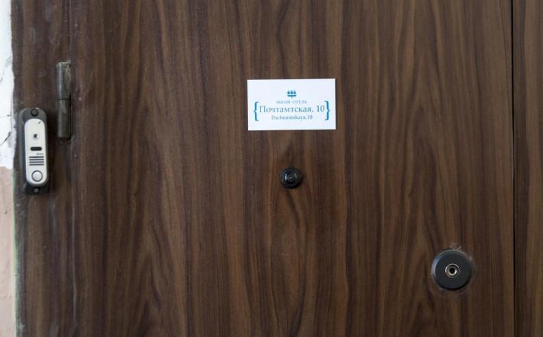 Pogostite.ru - Почтамтская 10 | м. Адмиралтейская | Wi-Fi #2