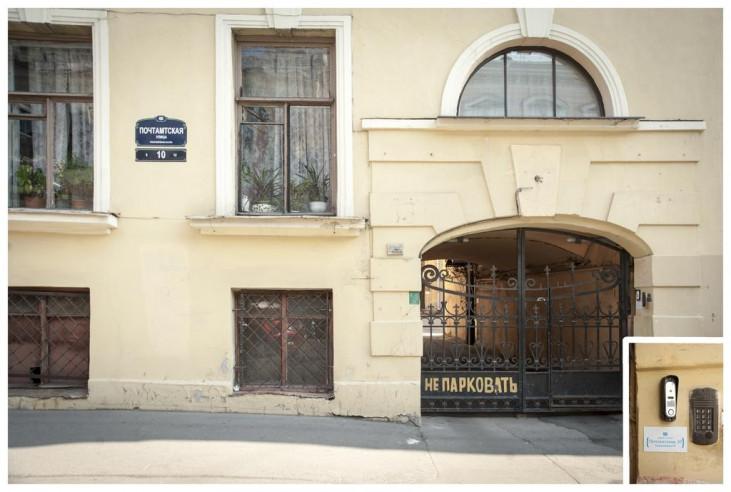 Pogostite.ru - Почтамтская 10 | м. Адмиралтейская | Wi-Fi #1